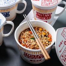 舍里日式创意陶瓷泡面碗带