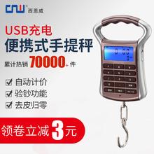 CNW手ci1电子秤便iz度50Kg称家用(小)秤计价电子称弹簧秤迷你