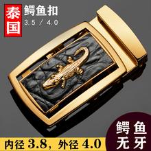 泰国鳄鱼无孔无牙自动扣3ci9原装皮带iz槽裤腰带3.8cm单扣4.0