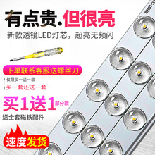 ledci条长条替换iz片灯带灯泡客厅灯方形灯盘吸顶灯改造灯板
