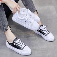 正品帕耐ci1丝(小)白鞋iz0秋季新式运动百搭学生拍平底板鞋ins潮