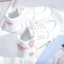 万耐克斯特(小)ci3鞋女秋季iz年新式爆式学生百搭秋冬板鞋白鞋休闲