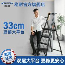 稳耐梯ci家用梯子折yc梯 铝合金梯宽踏板防滑四步梯234T-3CN