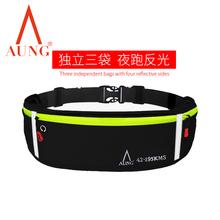 AUNci昂牌运动腰yc手机包男女多功能装备防水隐形超薄腰带包