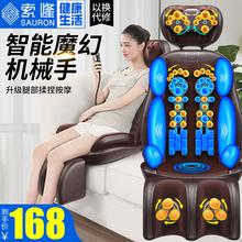 多功能全身颈部ci部背部电动yc摩器家用(小)型靠垫背靠枕