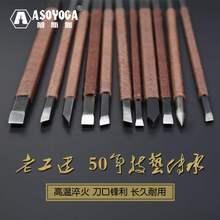 印章刻字木工手工雕刻刀核