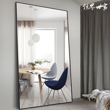 全身镜ci用穿衣镜落yl衣镜可移动服装店宿舍卧室壁挂墙镜子