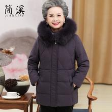 中女奶ci装秋冬装外yl太棉衣老的衣服妈妈羽绒棉服