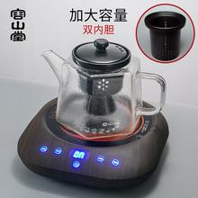 容山堂ci瓷玻璃蒸茶yl动蒸汽煮茶器电陶炉茶炉大号烧水壶茶具