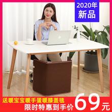 冬季办公室桌下取暖器暖脚暖腿神ci12三折围yl暖脚宝暖脚垫
