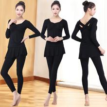 舞蹈服ci女现代芭蕾da丁舞练功服女大的古典飘逸形体训练套装
