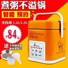 Q师傅ci能迷你电饭da2-3的煮饭家用学生(小)电饭锅1.2L预约1.5L
