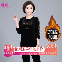 中年女ci春装金丝绒da袖T恤运动套装妈妈秋冬加肥加大两件套
