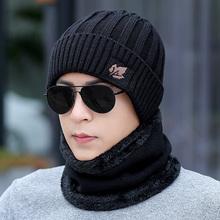帽子男ci季保暖毛线da套头帽冬天男士围脖套帽加厚骑车