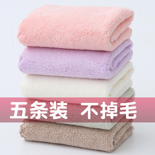 5条装ci迪宝宝方巾da珊瑚绒宝宝柔软口水巾比纯棉吸水