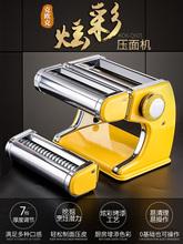 手摇压ci机家用手动da多功能压面条(小)型手工切面擀面机