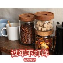 相思木ci璃储物罐 da品杂粮咖啡豆茶叶密封罐透明储藏收纳罐