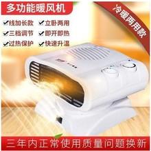 欧仕浦ci暖器家用迷fl电暖气冷暖两用(小)空调便捷电热器