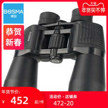 博冠猎ci2代望远镜fl清夜间战术专业手机夜视马蜂望眼镜