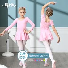 宝宝舞ci服春秋长袖fl裙女童夏季练功服跳舞裙女孩中国舞服装