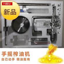 全自动ci04不锈钢fl用(小)型家庭手摇不锈钢榨油