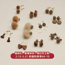 米咖控ci超嗲各种耳fl奶茶系韩国复古毛球耳饰耳钉防过敏