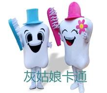 现货牙齿卡通牙ci道具成的行fl表演宣传口腔牙科服饰