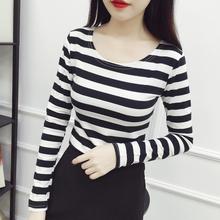 秋冬季新款黑ci3条纹t恤vp袖打底衫韩款纯棉百搭修身显瘦潮