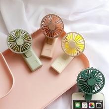 (小)型ucjb迷你(小)风kh随身便携式网红宿舍手机夹子风扇可充电床