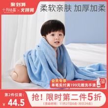 十月结cj婴儿浴巾新kn宝宝初生洗澡毛巾超大吸水浴巾