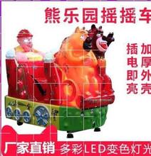 室内投cj 游戏机游kn币器2020摇摇车宝宝电动玩具汽车扭扭车