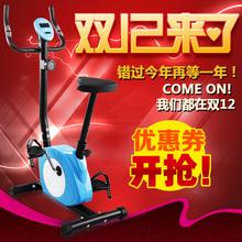 升级式cj控健身车|lq动自行车|室内器材|脚踏车静音
