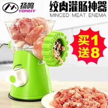 正品扬cj手动家用灌lq功能手摇碎肉宝(小)型绞菜搅蒜泥器