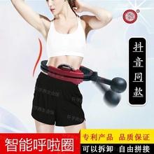 智能抖cj同式不会掉lw电动固定美腰收腹网红健身