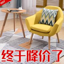 北欧单cj懒的沙发阳lw型迷你现代简约沙发个性休闲卧室房椅子