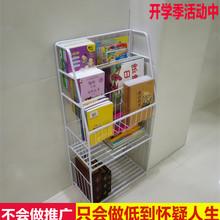 铁秀才cj童书架宝宝lw简易学生幼儿园图书柜展示架包邮