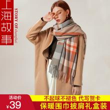 上海故cj围巾女士秋lw羊绒羊毛格子厚式加厚保暖披肩两用百塔