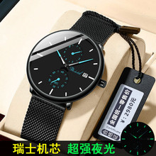 超薄瑞cj十大品牌2lw新式手表男士学生潮流防水夜光机械电子石英