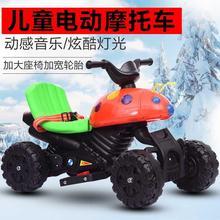 甲壳虫cj轮摩托车(小)lw可坐童车玩具车宝宝充电瓶车