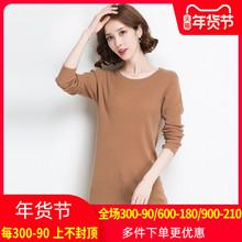 金菊秋cj新式100lw毛衫套头圆领毛衣舒适长袖针织衫上衣中长式