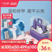 十月结cj婴儿指甲剪lw生儿宝宝专用幼宝宝防夹肉指甲刀