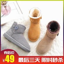 反季清cj真皮雪地靴lw毛一体短靴子低筒加厚保暖防滑学生棉鞋