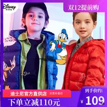 迪士尼童装旗舰店短款男女