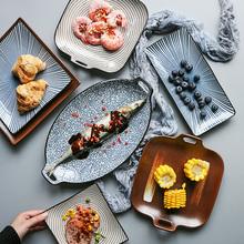 舍里 cj式和风陶瓷ny子双耳鱼盘菜盘日料寿司盘牛排盘