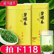 【买1ck2】茶叶 br0新茶 绿茶苏州明前散装春茶嫩芽共250g