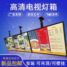 定制奶ck店悬挂LEbr菜单展示牌磁吸超薄电视灯箱广告牌挂墙式
