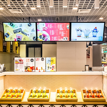 定做奶ck店LED发br菜单价目表磁吸超薄电视灯箱广告牌挂墙式