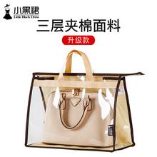 透气防ck奢侈品包包em透明密封皮包保护套防霉收纳袋挂袋神器