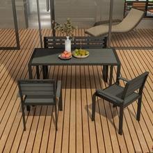 户外铁ck桌椅花园阳em桌椅三件套庭院白色塑木休闲桌椅组合