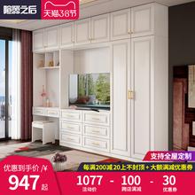 组合简ck整墙背景装em妆柜衣柜一体墙壁柜